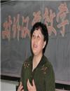 邢欣 中国传媒大学