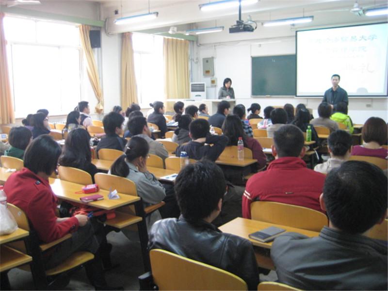 中国传媒大学在职研究上课图集2