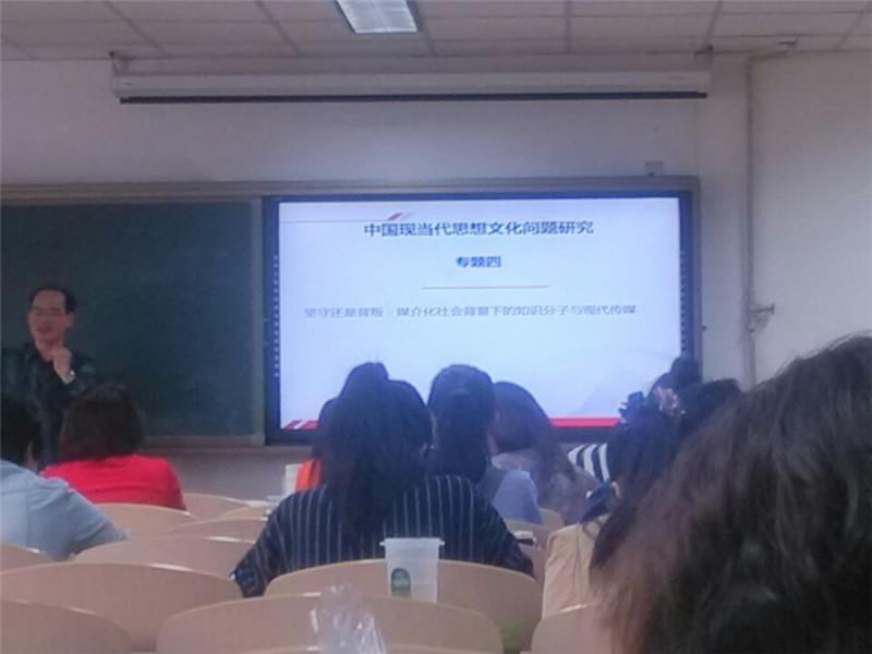 中国传媒大学在职研究上课图集5