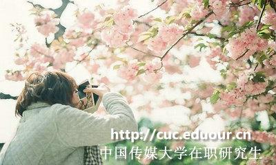 中国传媒大学非全日制研究生值不值得读