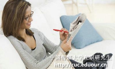 中国传媒大学非全日制研究生怎么上课?
