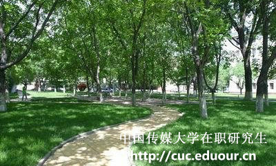 中国传媒大学在职研究生招生有人数限制吗