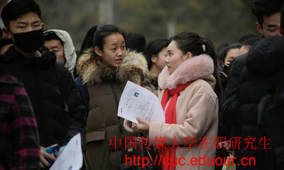 中国传媒大学在职研究生招生多吗