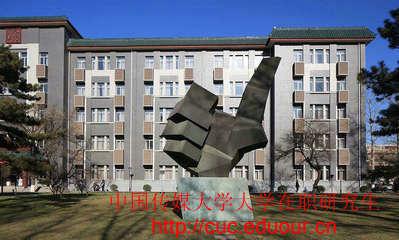 2018年中国传媒大学在职研究生一月专硕初试成绩多久公布