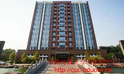 中国传媒大学在职研究生必须有单位吗?