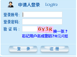 2018年中国传媒大学在职研究生同等学力申硕考试报名入口