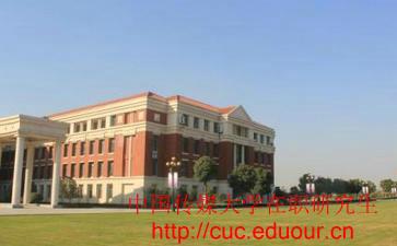 中国传媒大学在职研究生还能报名吗?