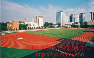 中国传媒大学在职研究生成绩保留几年?