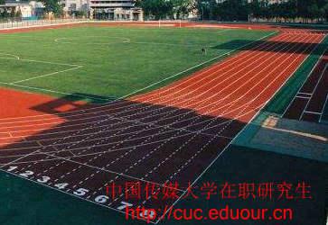 中国传媒大学在职研究生什么时候招生?
